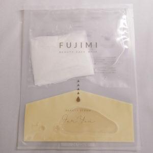 FUJIMIのフェイスマスクのパッケージ